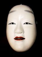 Masque de théâtre japonais Nô