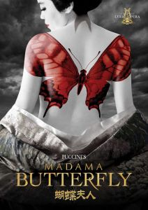 puccini-madame-butterfly